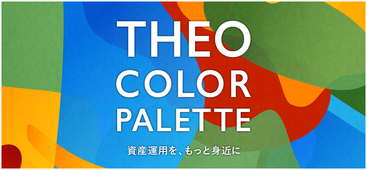 THEO COLOR PAKETTE